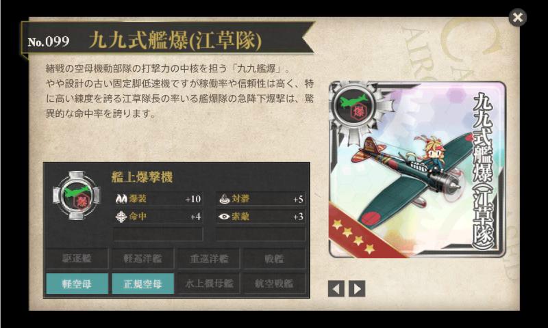 screenshot-201407190104220741