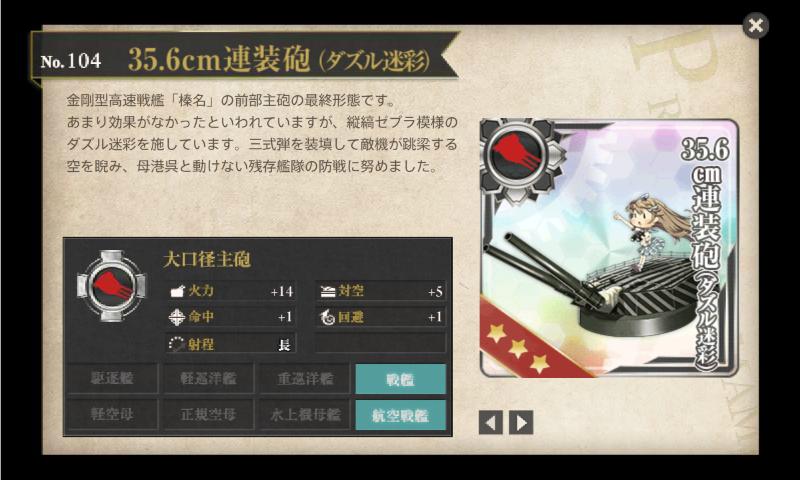 screenshot-201407312340310895