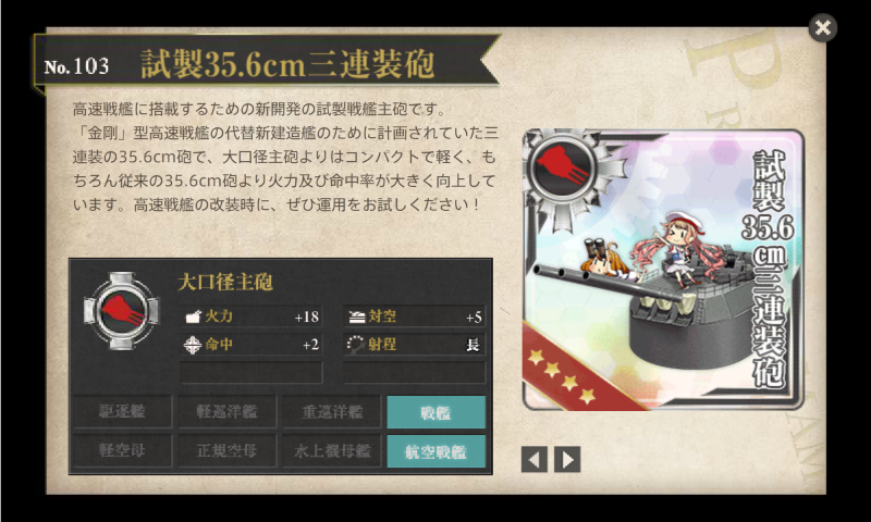 screenshot-201407312340440001