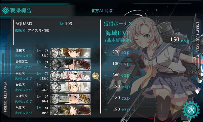 screenshot-201408091405530715