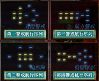 screenshot-201408091720530829