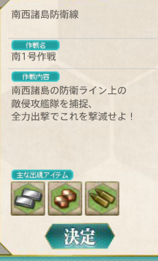 screenshot-201408182147090100
