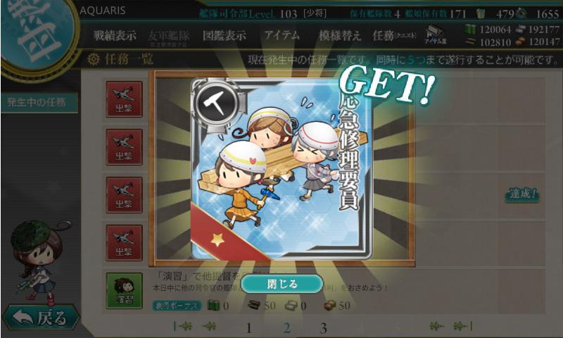 screenshot-201409280105280147