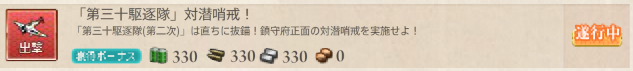 screenshot-201410201952200319