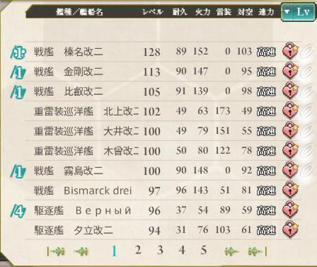 screenshot-201411140022370858