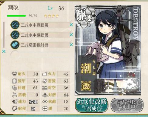 screenshot-201411140030400919