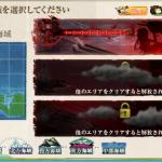 E-1 【第一次渾作戦】南西方面海域