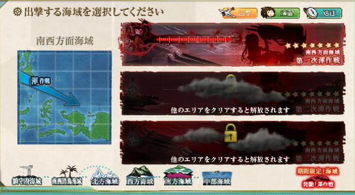 screenshot-201411150041320440