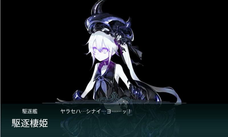 screenshot-201411150211260117