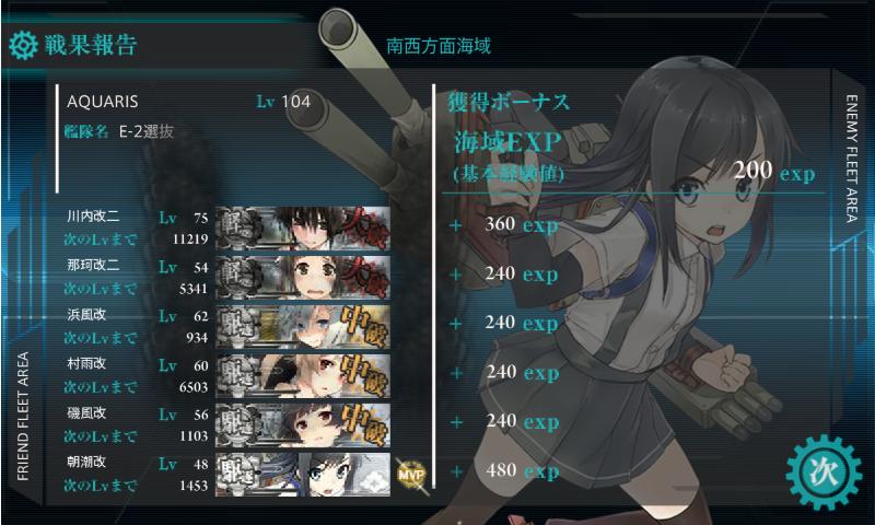 screenshot-201411150345380254