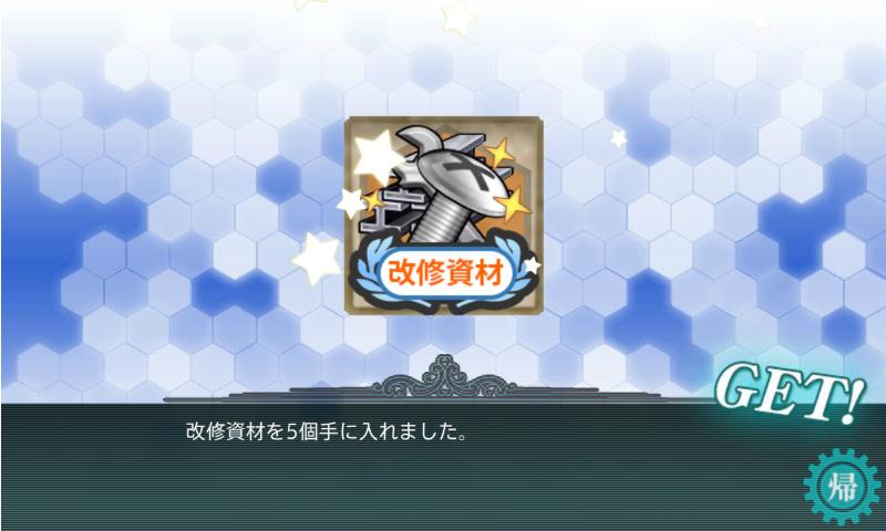 screenshot-201411150346360605