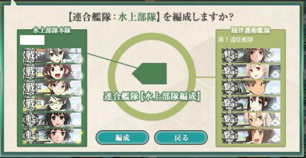screenshot-201411150353050613