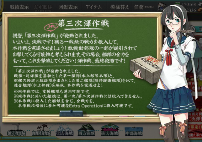 screenshot-201411150356110587