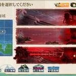 E-3 【第三次渾作戦】南西方面海域