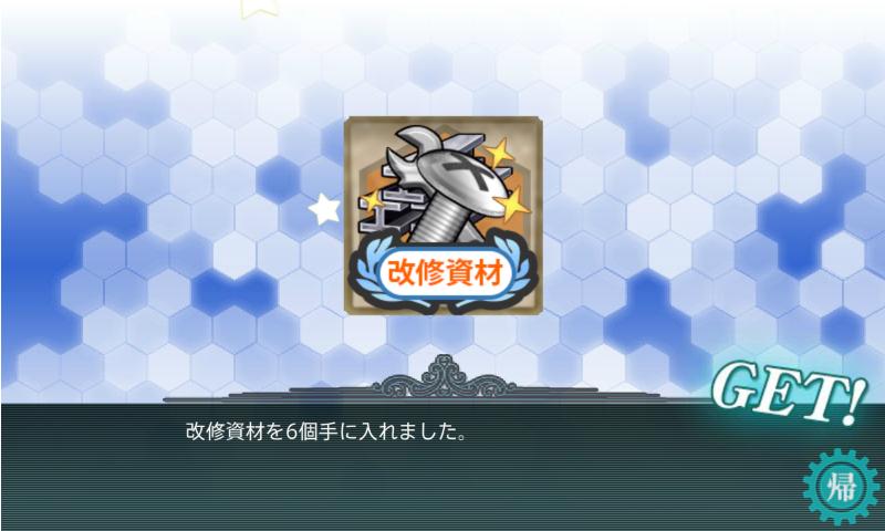 screenshot-201411150800520648