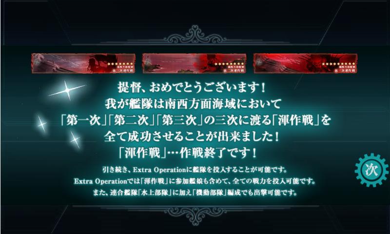 screenshot-201411150801280790