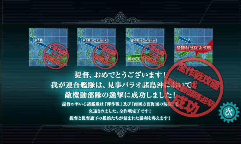 screenshot-201411151006480935