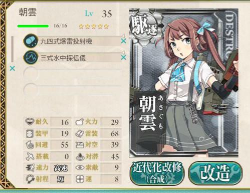 screenshot-201411171710500093