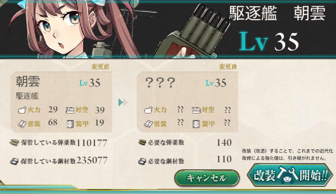 screenshot-201411171710540580