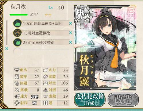 screenshot-201411171855010178