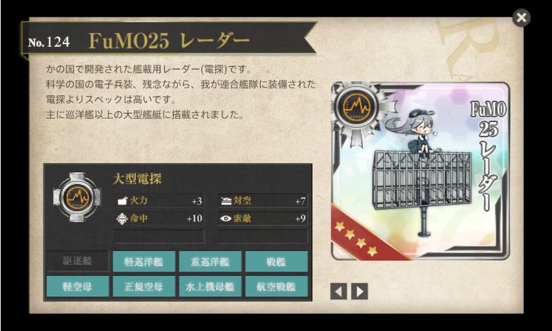 screenshot-201411172016400280