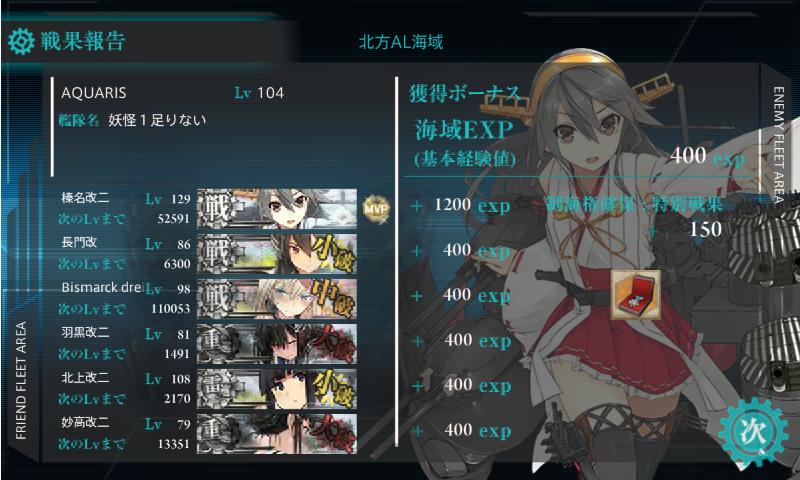 screenshot-201411231737100977