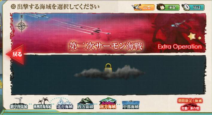 screenshot-201411231840490605