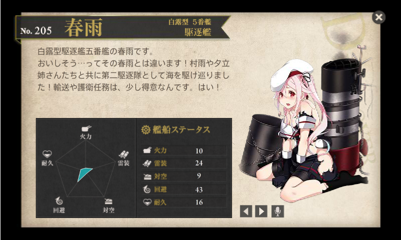 screenshot-201412011730460193
