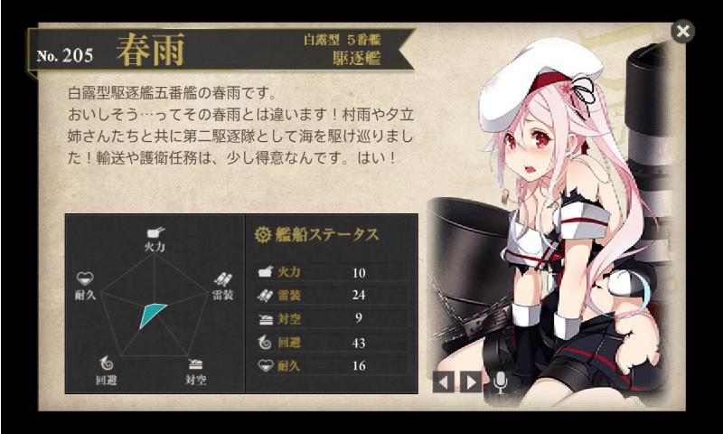 screenshot-201412011730500892