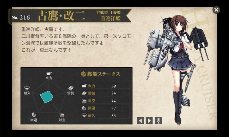 screenshot-201412011734520199