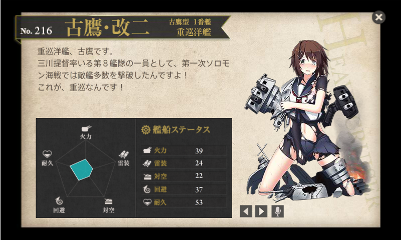 screenshot-201412011735040323