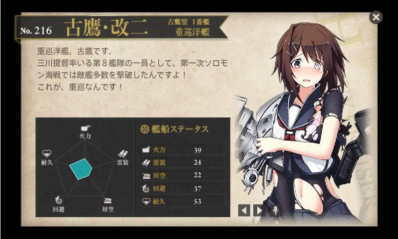 screenshot-201412011735080856