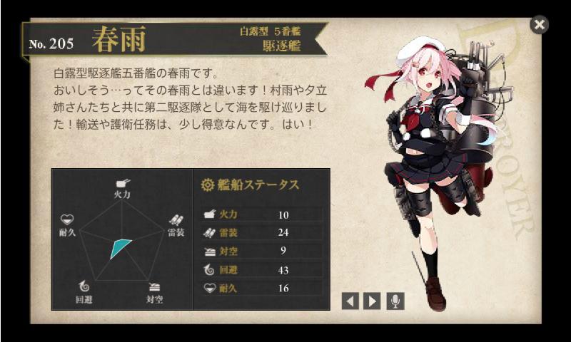 screenshot-201412011805420468