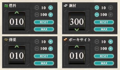 screenshot-201412211321540738