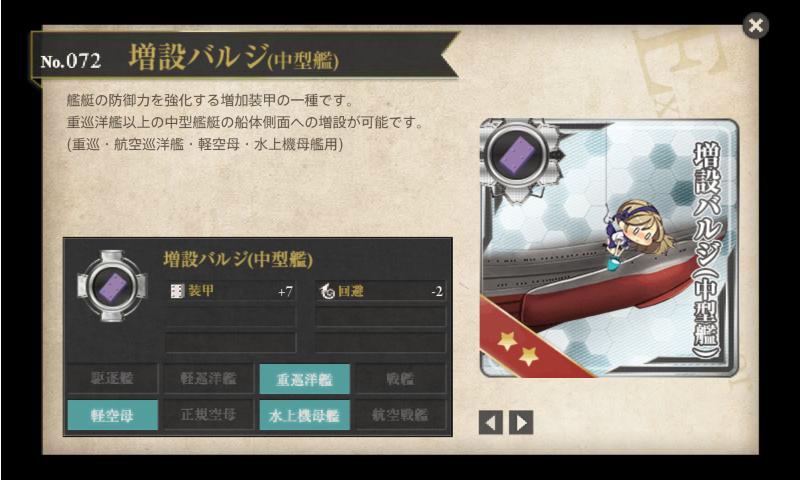 screenshot-201501111502410716