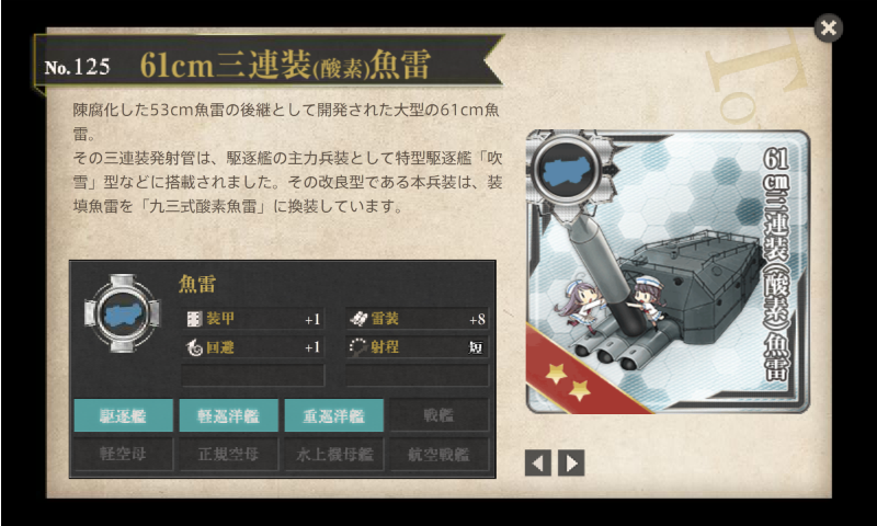 screenshot-201501171356050484