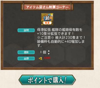 screenshot-201501251146140516