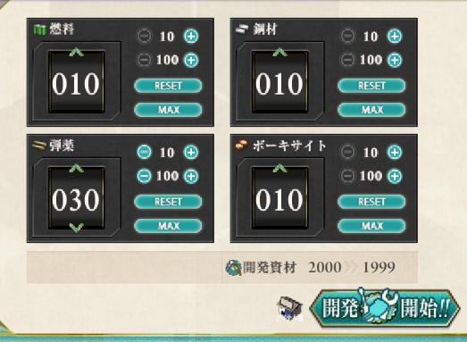 screenshot-201502011753040105