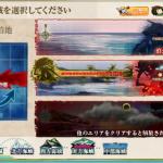 【E-2】 トラック泊地空襲