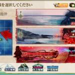 【E-3】連合艦隊、出撃!
