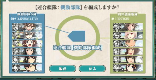 screenshot-201502071700520868