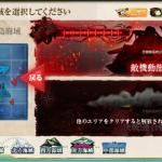 【E-4】敵機動部隊を補足せよ!
