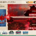 【E-5】決戦!連合艦隊、反撃せよ!