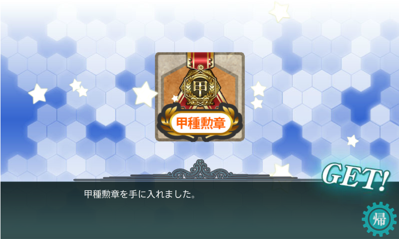 screenshot-201502081337330313