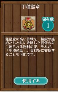 screenshot-201502081413540475