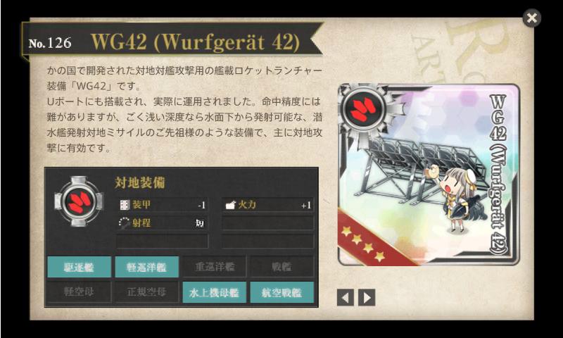 screenshot-201502081550040058