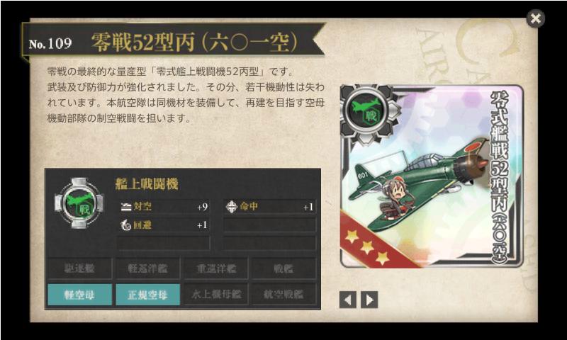 screenshot-201503010247540421