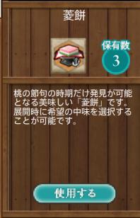 screenshot-201503082227170166