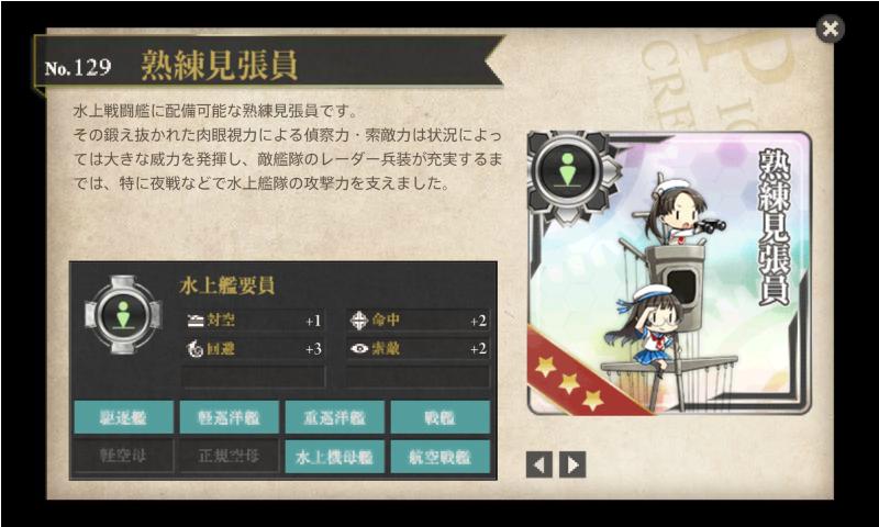screenshot-201504051042150549