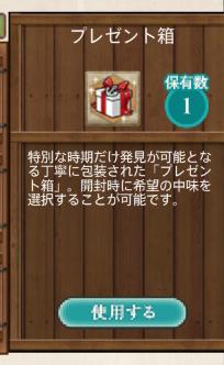 screenshot-201504122112290437